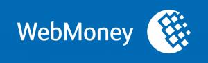 Webmoney คืออะไร (2)