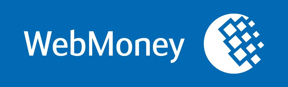 Webmoney คืออะไร