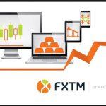 FXTM review วิจารณ์ ข้อดี ข้อเสีย